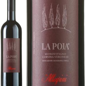 "Allegrini ""La Poja"" Rosso del Veronese IGT (2008) PNG"