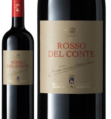 Wine of the Week: Rosso del Conte Contea di Sclafani DOC – 10% OFF